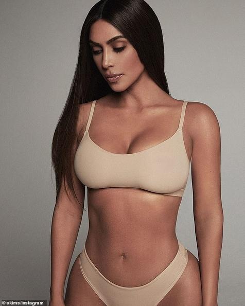 What Bra Size is Kim Kardashian