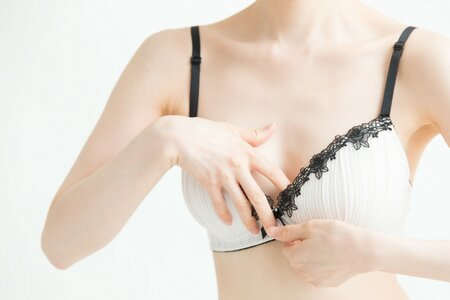 How to Reshape Bra Cups